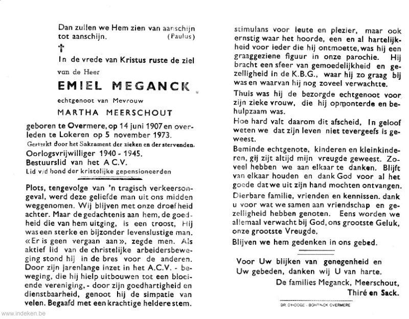 Emiel Meganck