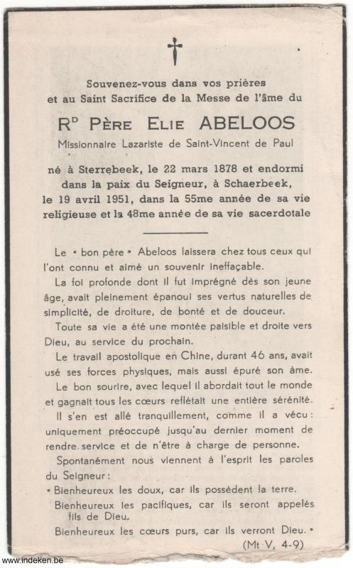 Elie Abeloos