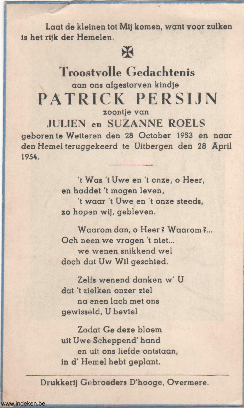 Patrick Persijn