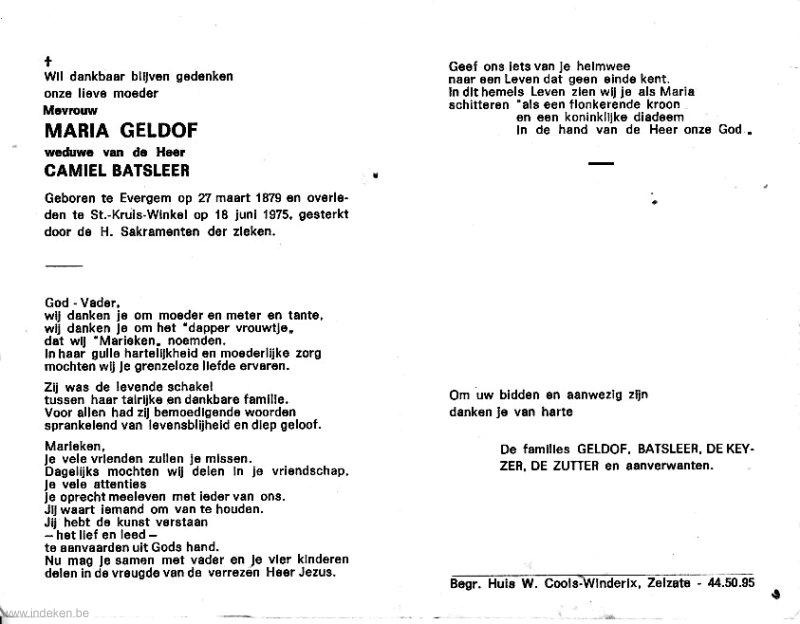 Maria Geldof