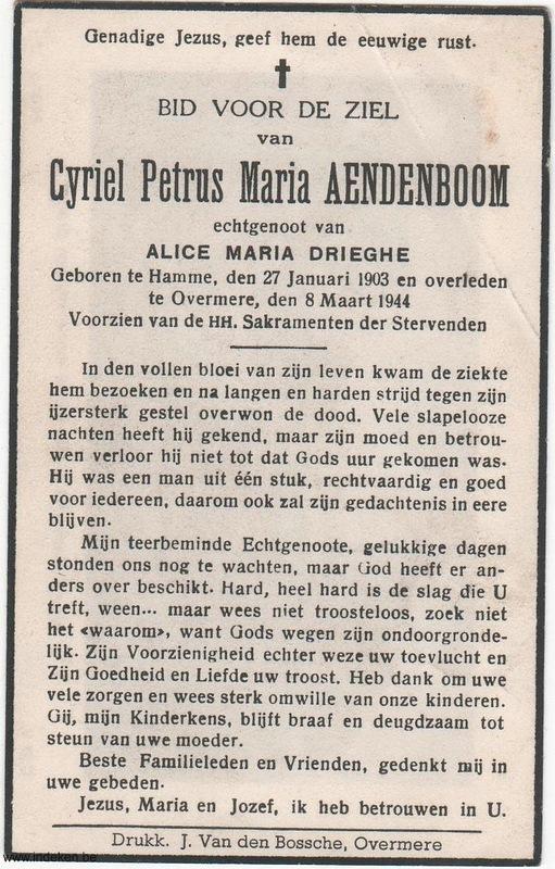 Cyriel Petrus Maria Aendenboom